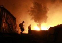 Grèce: un important incendie ravage le camp de migrants de Moria à Lesbos
