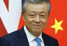 L'ambassadeur de Chine au Royaume-Uni «like» un tweet porno, une enquête est demandée