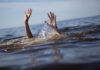 Mouhamed Sylla est resté introuvable sous les eaux