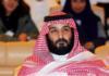 Arabie saoudite: limogeage de deux membres de la famille royale accusés de corruption
