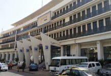 Poste de Dakar: 100 millions de F Cfa détournés par un receveur