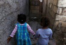 Pédopphilie : Massar accusé d'avoir violé d'une fillette de 7 ans