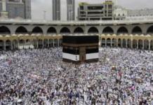 Arabie Saoudite: Le vaccin anti-covid exigé pour effectuer la Umra