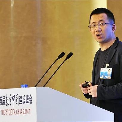 Le patron de TikTok, Zhang Yiming, démissionne à 38 ans avec une valeur nette de 44 milliards de dollars pour passer son temps à «lire et rêver»