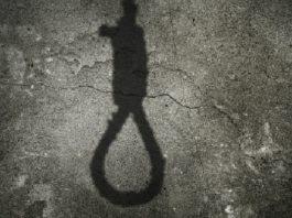 Justice Gambienne : Yankuba Touray condamné à mort par pendaison