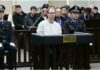 Chine: un Canadien condamné à mort en appel pour trafic de drogue